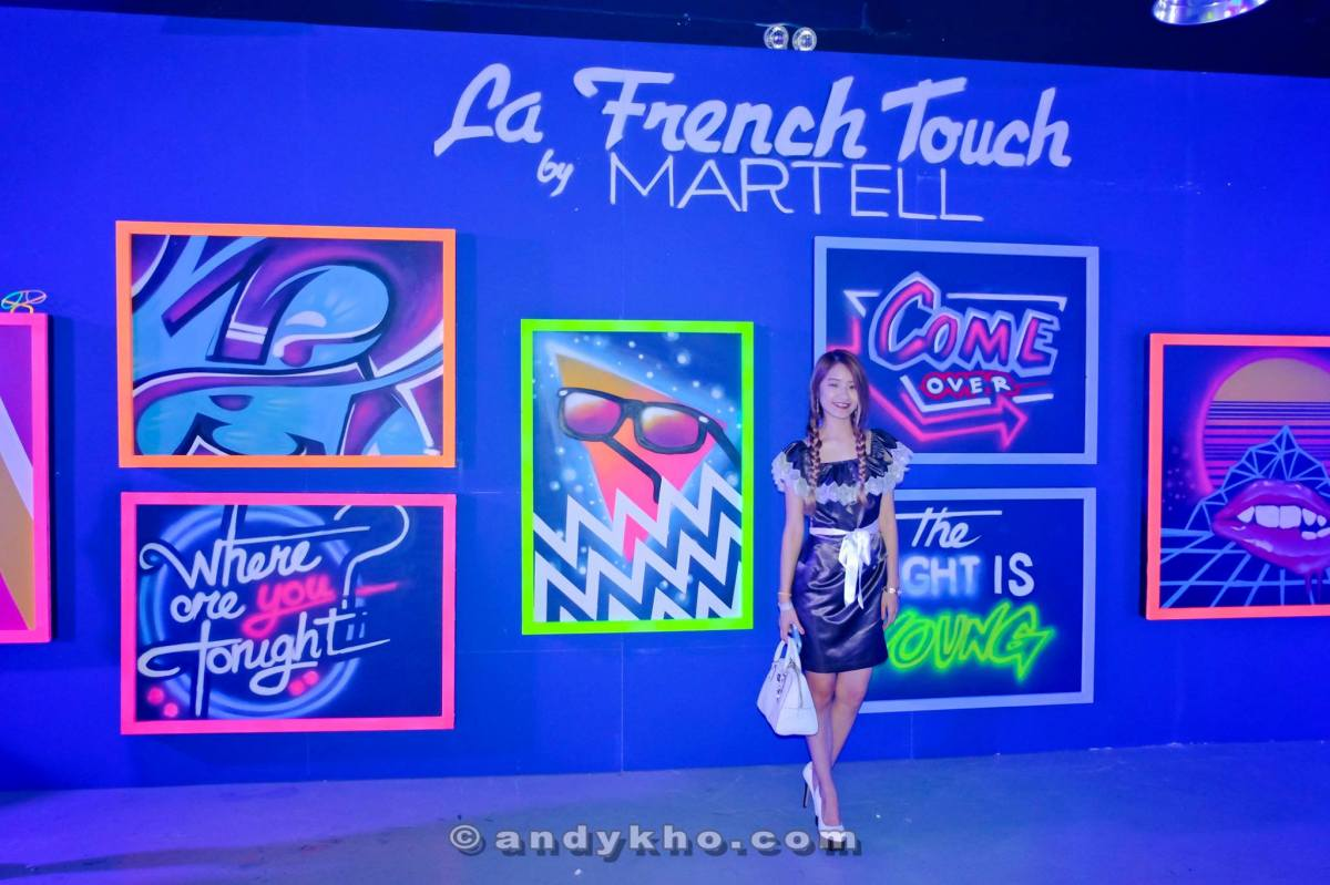 Martell La French Touch Party(2016)