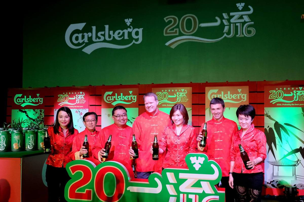 Carlsberg's Chinese New Year 2016 Media Launch Gala Dinner