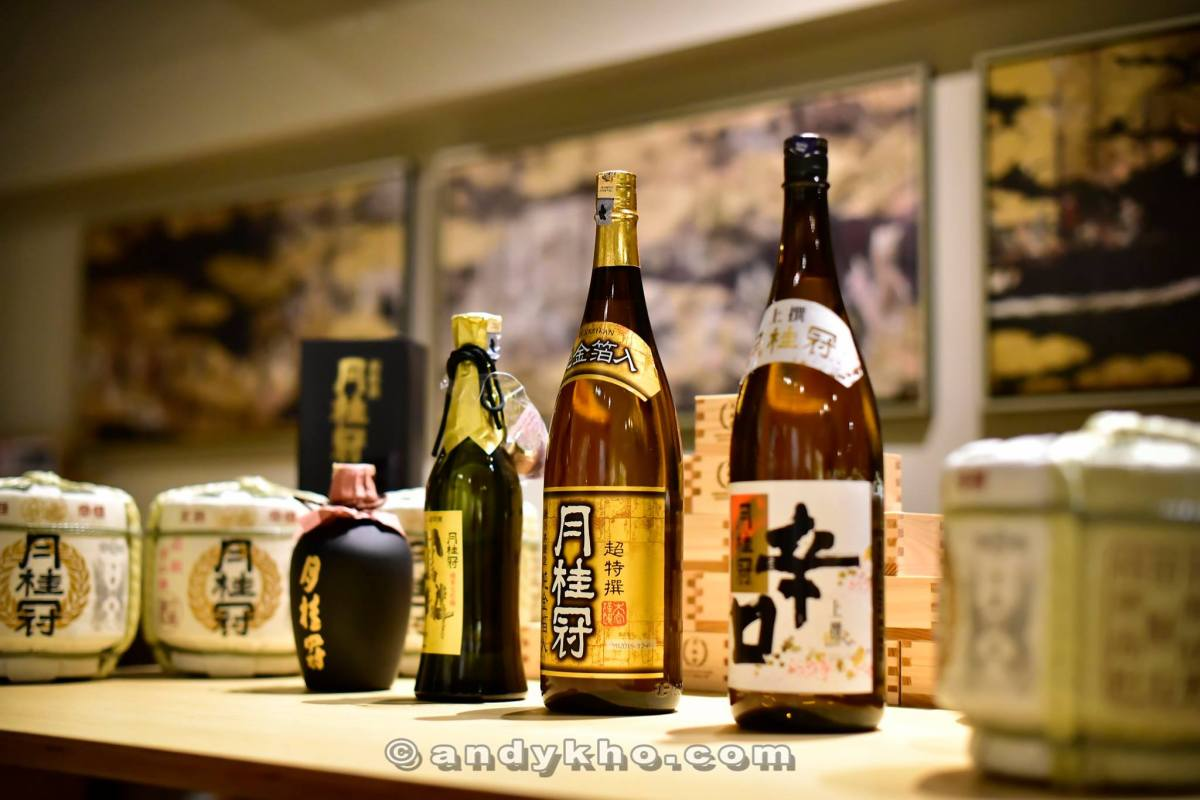 Gekkeikan Sake Food Pairing Night at Aoki-Tei JapaneseRestaurant
